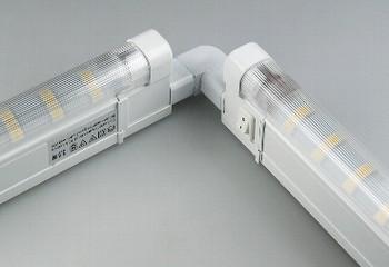 Verbindungswinkel für LED-Unterbauleuchte 9-20023