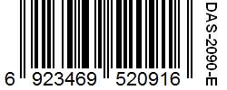 Barcode DAS-2090-E 6923469520916